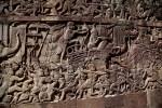 Banyon Temple BasRelief